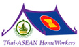 Thai ASEAN HomeWorkers